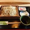 自然食 そゑ川 - 料理写真:今回も二八蕎麦 750円