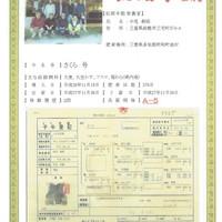【期間限定!】最高級松阪牛入荷!もちろんA5~A10!!