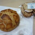 ボン・ボランテ - バター味の皮つきパン