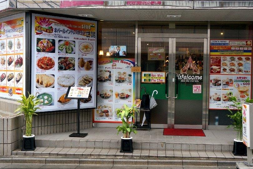 世話 浅草橋店