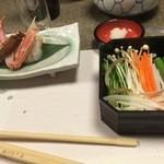 45526901 - カニ鍋