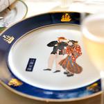 横濱元町 霧笛楼 - 浮世絵が描かれた器でおもてなし(会場により異なる)