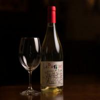 無農薬のオーガニックワインはグラスでオーダーできます