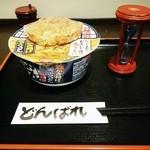 どんばれ屋 - どん兵衛かき揚げうどん220円