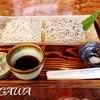 石臼自家挽き蕎麦 みなもと - 料理写真:たべくらべ