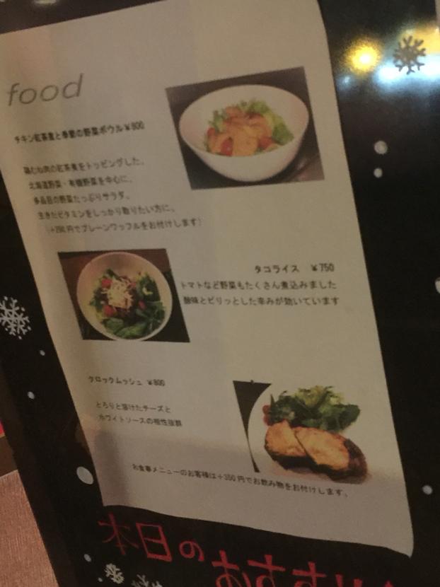 kafe 柘榴