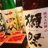 海鮮魚と旬彩和食 くつろぎ - ドリンク写真:【獺祭/山口県】磨き45(日本酒度5/酸度1.5)