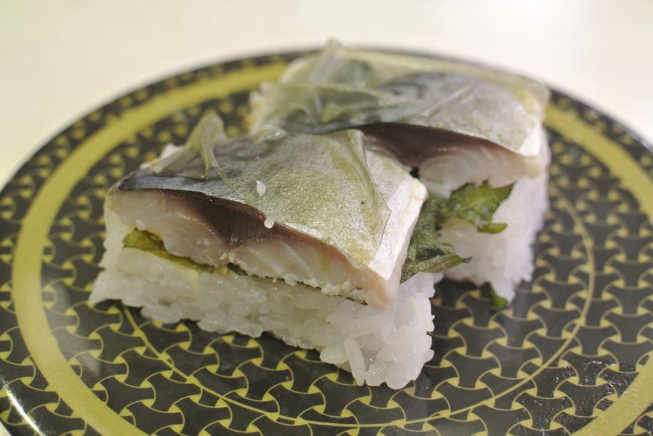 はま寿司 米子店