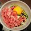 焼肉飯店 京昌園 - 料理写真:黒毛和牛ユッケ 1,500円