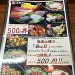 45566089 - 小田原 ふじ丸