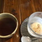 グレイト - 玄米アイスと三年番茶