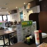 鉄板焼お好み焼 花子 - レディースデーなのに女性客ゼロ。