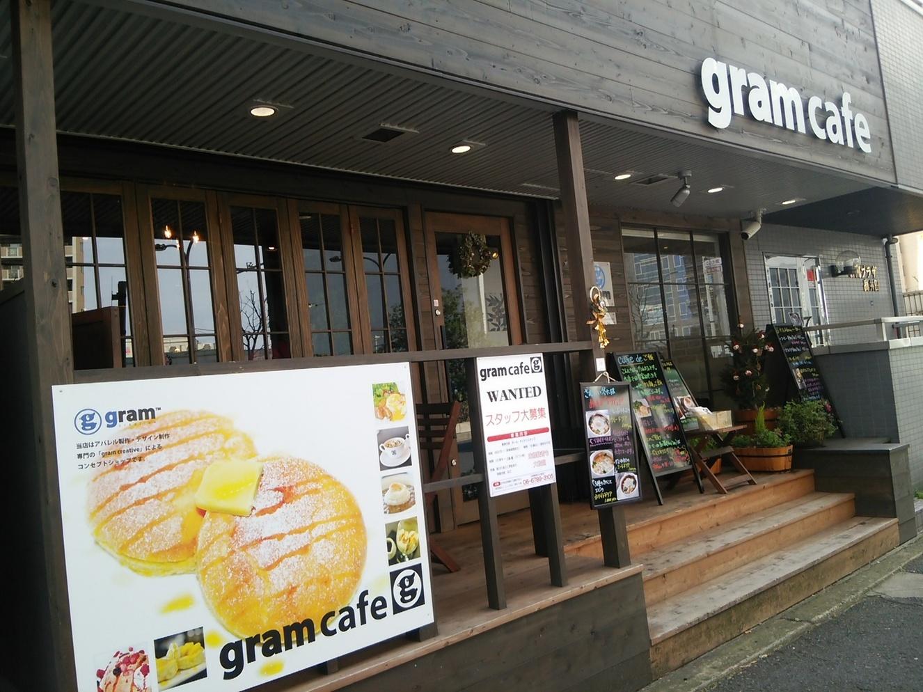 グラム カフェ