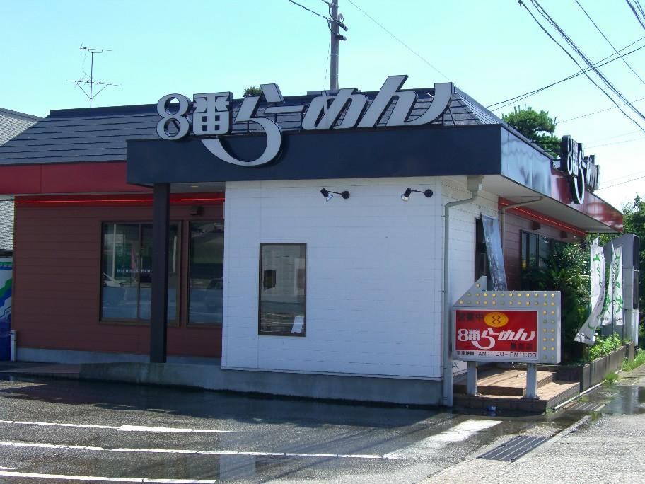 8番らーめん 黒部店