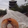 フロレスタ - 料理写真:くるみとフルーツ〜( ´ ▽. ` )ノ¥190円