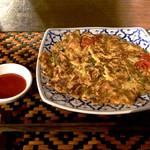 45576934 - 野菜卵焼き(マレーシア風オムレツ)