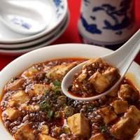麻婆豆腐 小盆:1,500円  中盆:2,250円