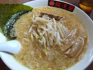 麺道蘭 二戸店