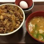 すき家 - 牛丼とん汁たまごセット(大盛)