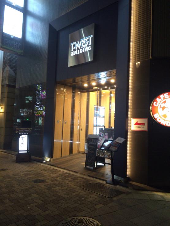 焼肉ホルモンせいご 名駅西口店