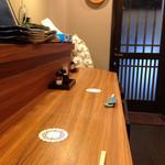 和亭 一 - カウンター席