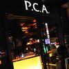 P.C.A. Pub Cardinal Akasaka - 内観写真: