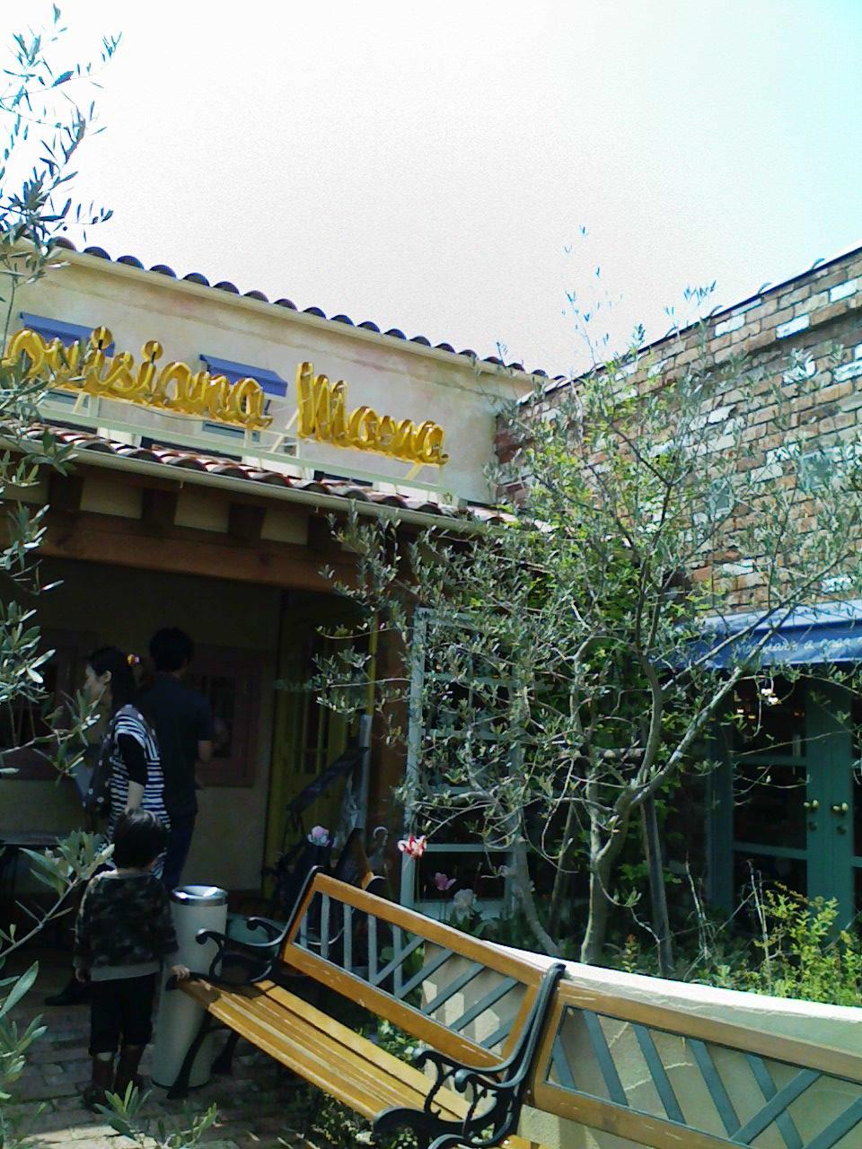 ルイジアナママ 奈良学園前店