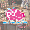 WINE AND GRILL POE - メイン写真: