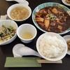 広東料理 元園 - 料理写真:マーボー豆腐定食