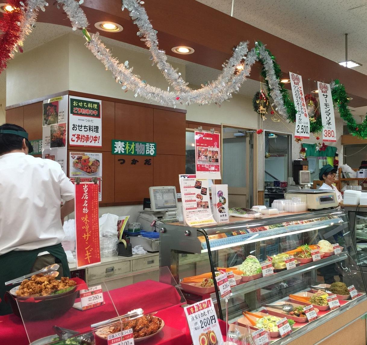 つかだ カテプリ新札幌店