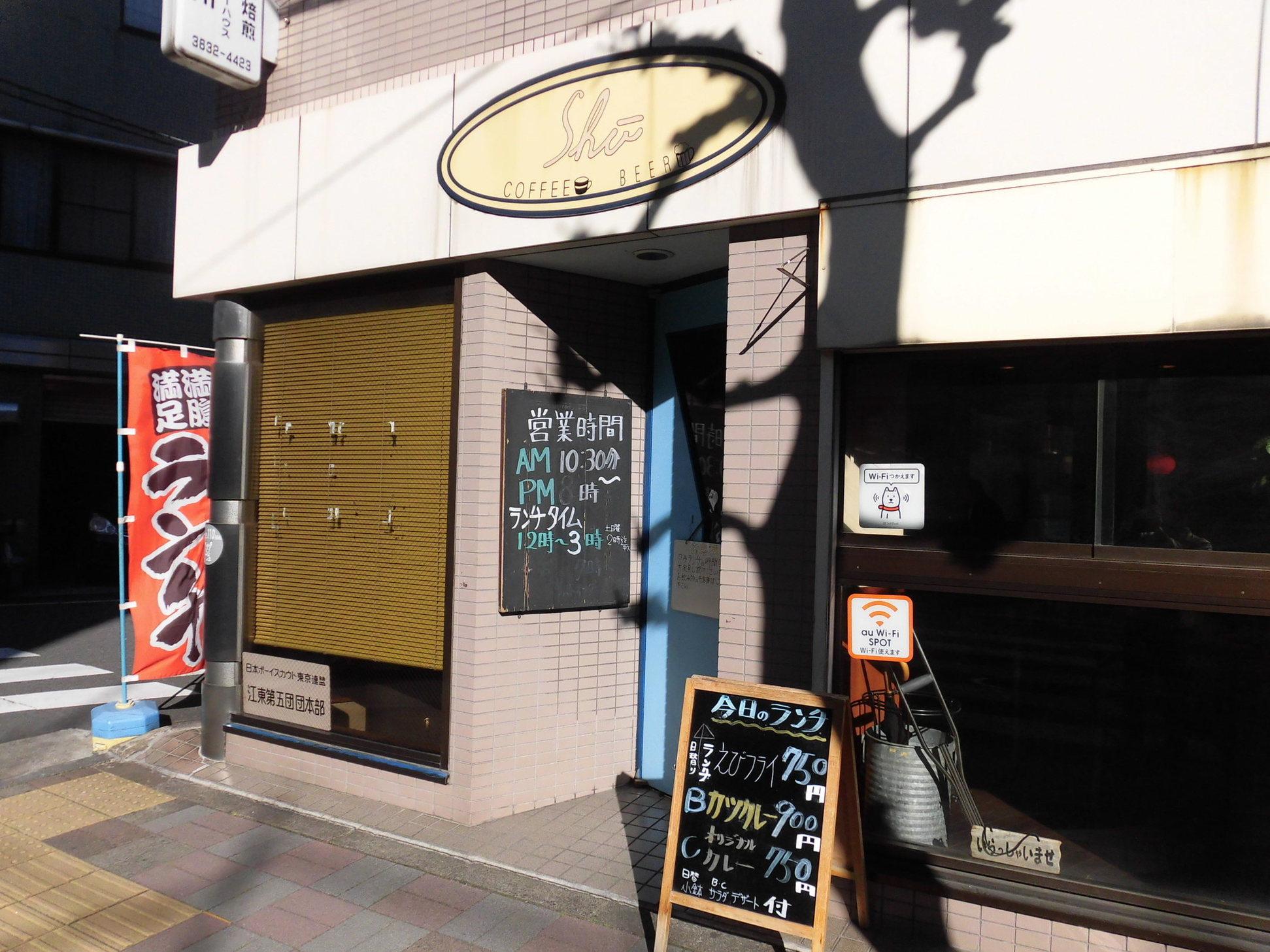 野崎コーヒーハウス州