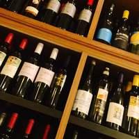200種類以上のイタリアワイン!