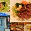 おんふらんす - 料理写真:【三島市】おんふらんす