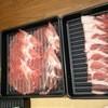 しゃぶ重 - 料理写真:お肉