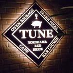 TUNE - 店舗入口