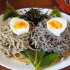 鬼蕎麦 - 料理写真:愛盛り(950円)鬼の顔に見えます(^^)