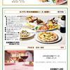 ルフラン レストラン - 料理写真:パーティコースは各種宴会で大人気!