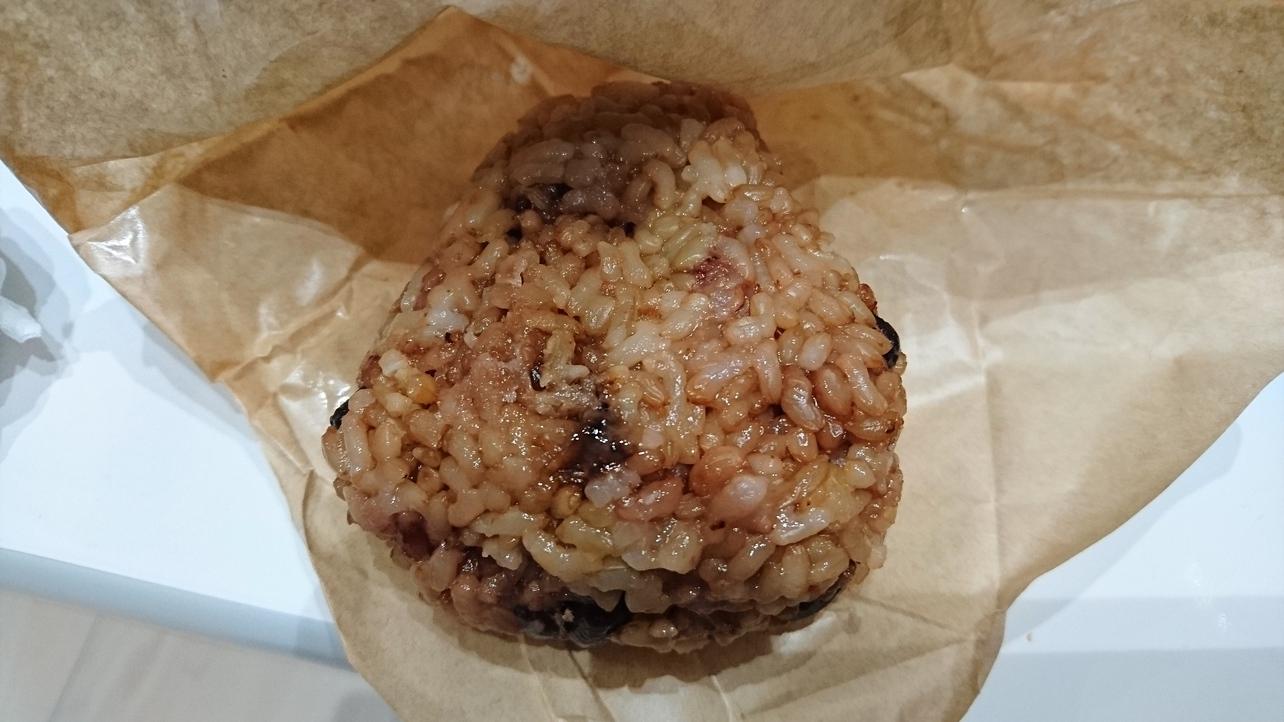 玄米ドコロ メグリ+メグル