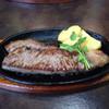 ステーキハウス 武蔵野 - 料理写真: