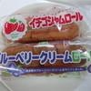 キムラヤのパン - 料理写真: