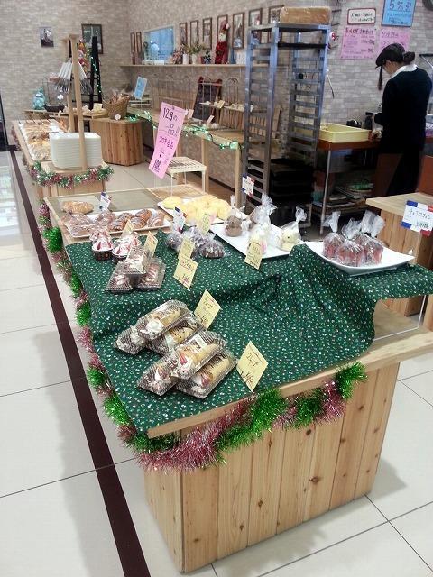 トリコロール 美幌店