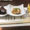 海鮮 蔵 - 料理写真:お通し・生ビール 2015.12