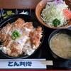 とん兵衛 - 料理写真:かつ丼(サラダ・味噌汁・お新香付)780円