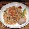 アジアンスマイル - 料理写真:パッタイ780円に味玉100円