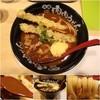 元祖肉肉うどん - 料理写真:「特製カレー うどん」