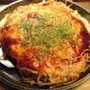 一銭坊 - 料理写真:広島焼(肉・卵・そば)
