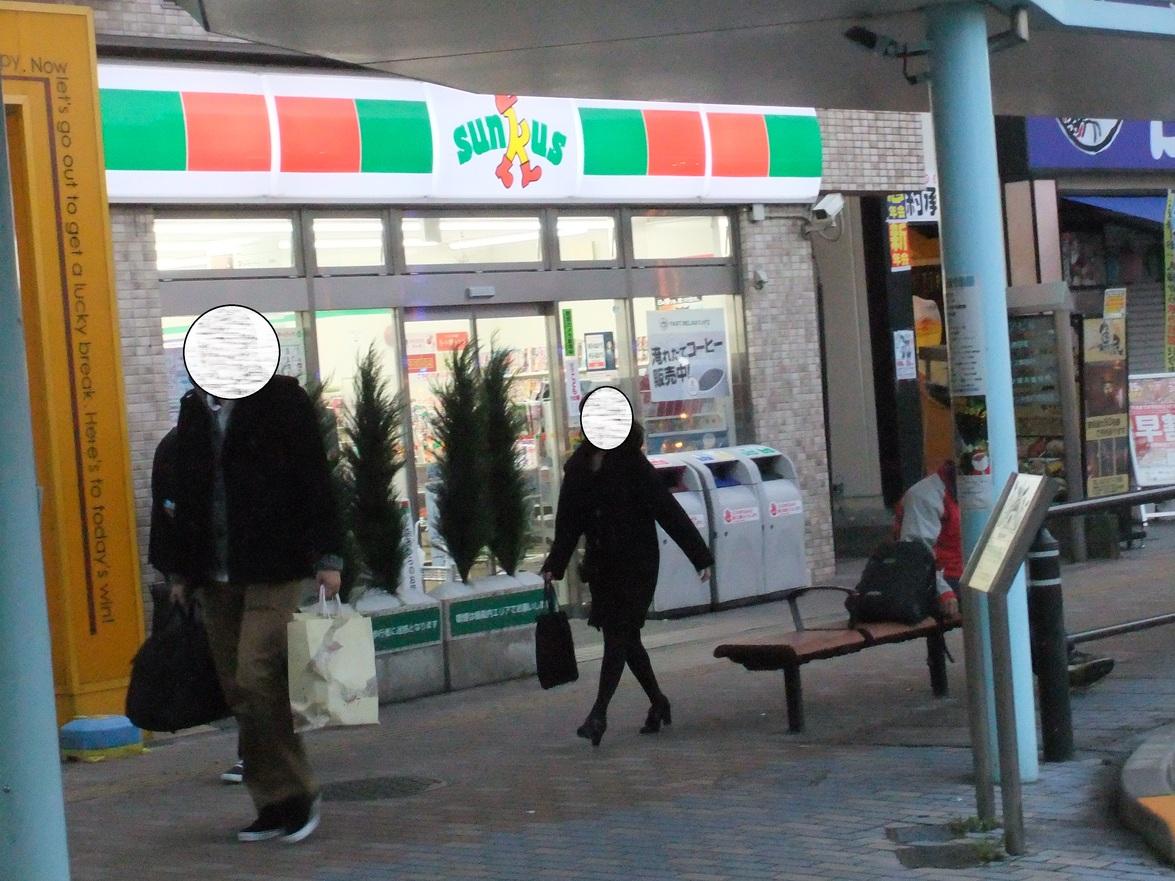 サンクス 矢野口駅前店