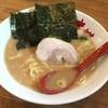 ラーメン大桜 - 料理写真:ラーメン中盛り770円。濃いめ、脂少な目。 海苔が三枚、チャーシューの下にほうれん草。