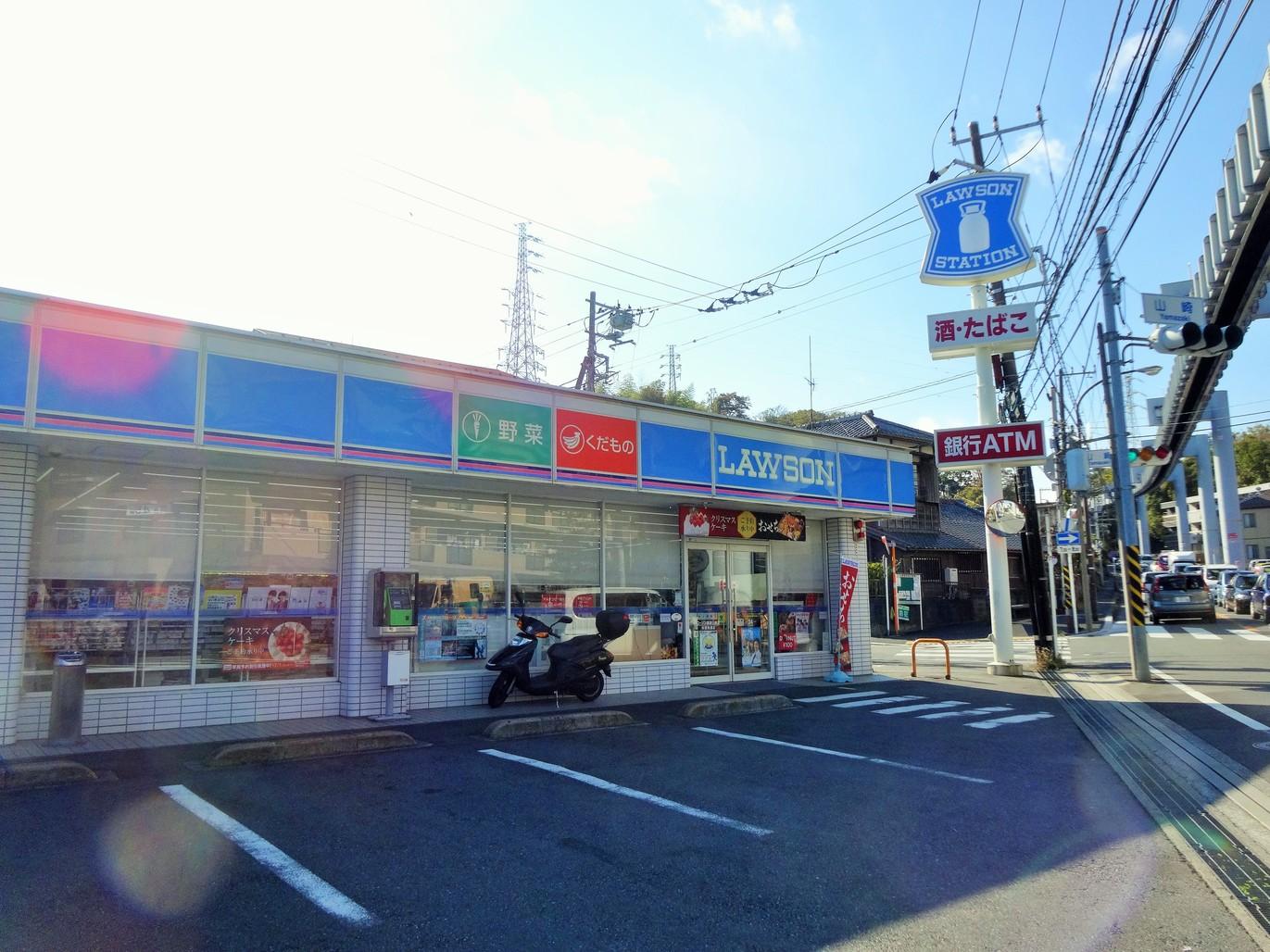ローソン 鎌倉山崎店