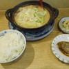 やまぶき - 料理写真:牛もつ鍋定食